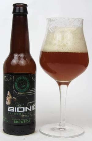 brewfist bionic bild
