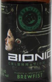 brewfist bionic etikett