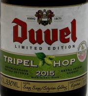 Duvel Tripel Hop 2015 Etikett