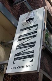 Finne Brauerei Schild