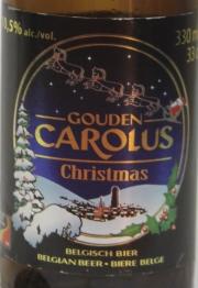 Gouden Carolus Christmas Etikett