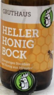 Gruthaus Heller Honig Bock Etikett